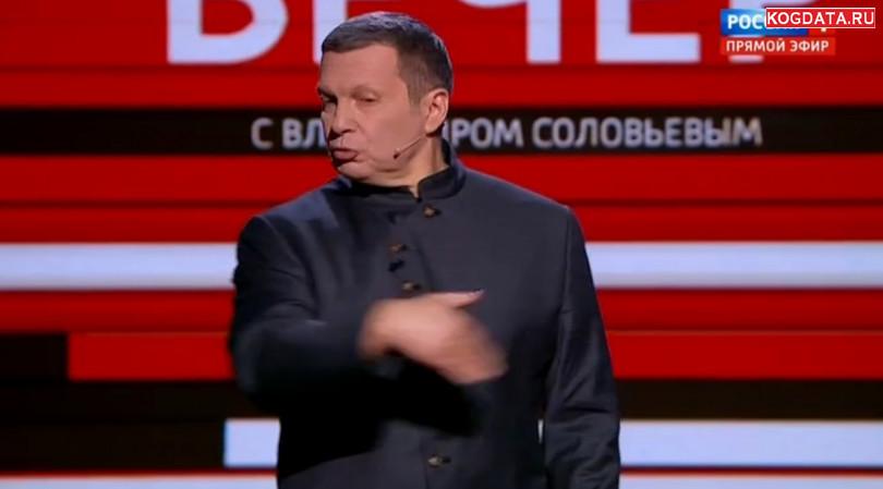 Вечер с Владимиром Соловьевым 06 12 2018 сегодня последний выпуск