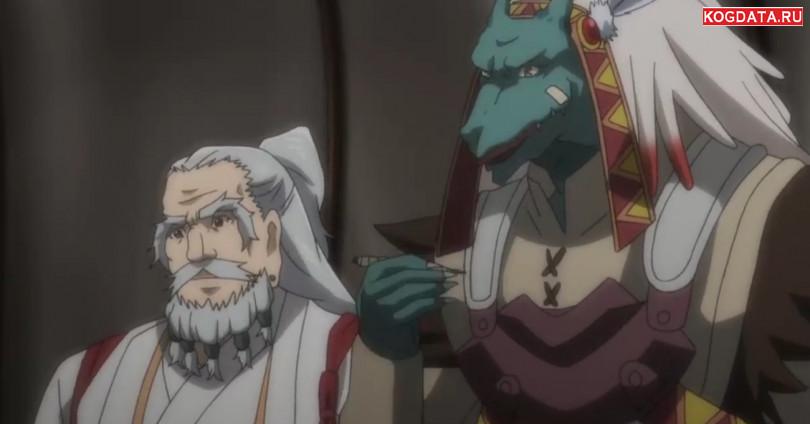 Убийца гоблинов 2 сезон аниме