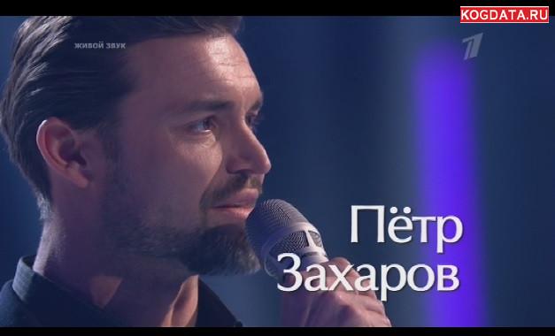 Голос 7.12.2018 Нокауты 7 сезон 9 выпуск
