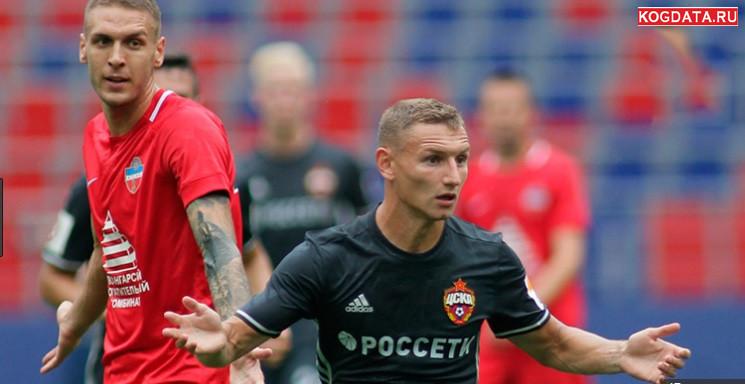 ЦСКА Енисей 8 12 2018 смотреть онлайн