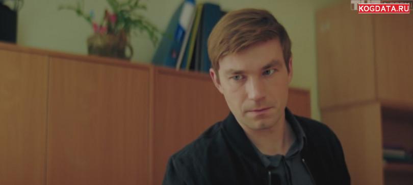 Полицейский с Рублевки 4 сезон 8 серия 10.12.2018 ТНТ