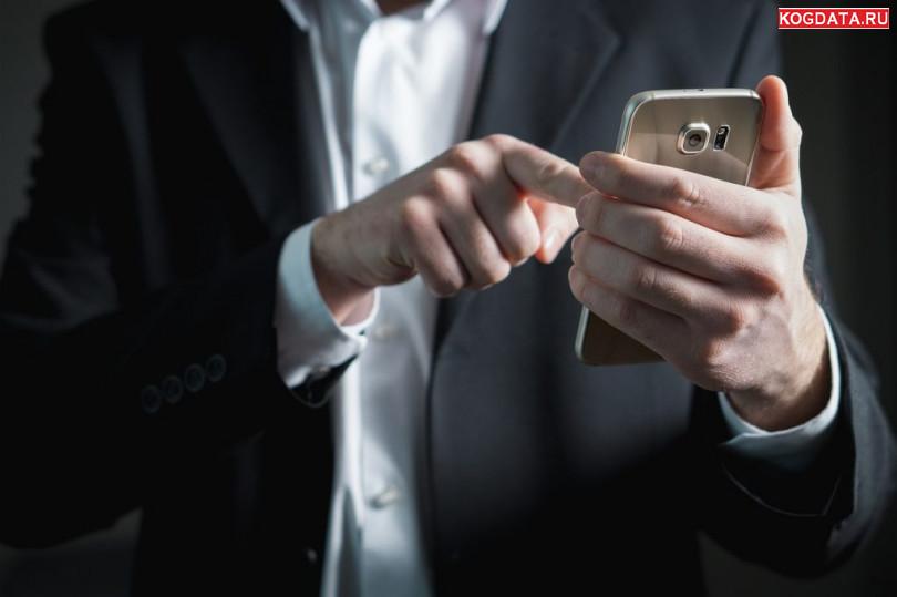 Зависимость от смартфонов: что вызывает злоупотребление социальными сетями?