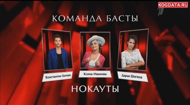 Голос 14.12 18 нокауты 7 сезон 10 выпуск эфир 1tv