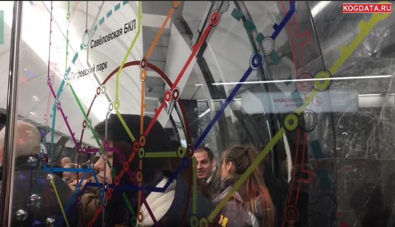Савёловская станция метро открытие