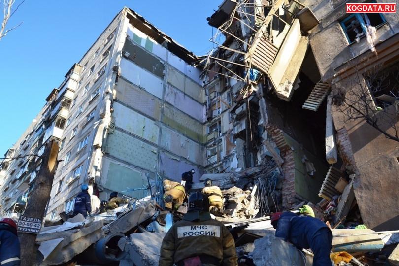 Магнитогорск новости сегодня: взрыв газа в жилом доме