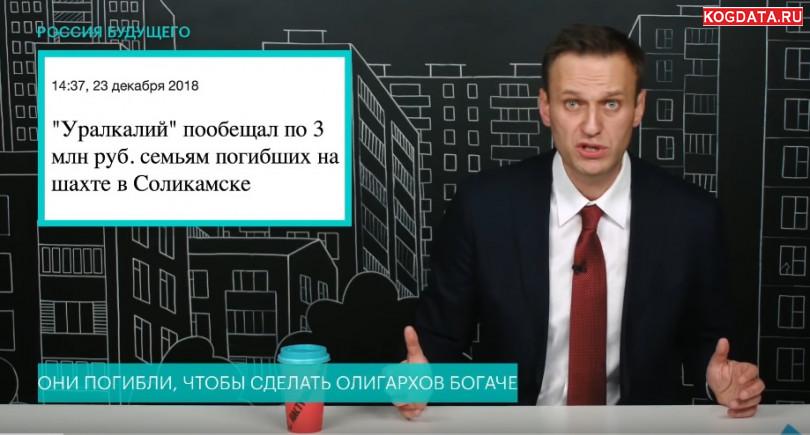 Навальный лайф онлайн сегодня прямой эфир!
