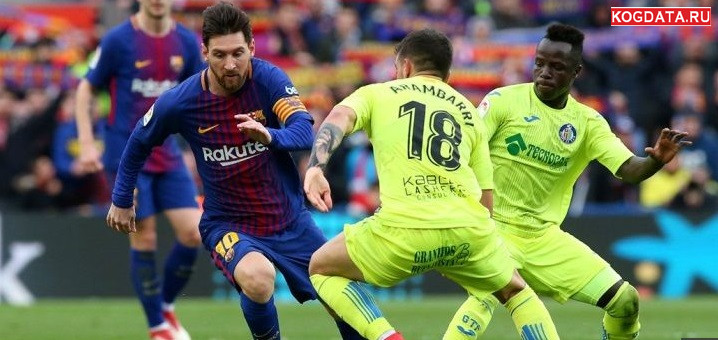 Хетафе Барселона 06.01.2019 смотреть онлайн футбол