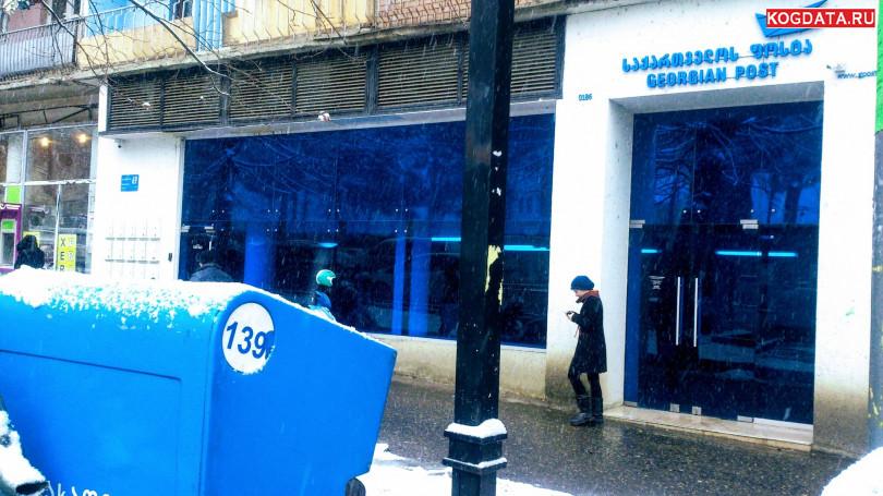 Почта Грузии вновь обворовывает простых граждан