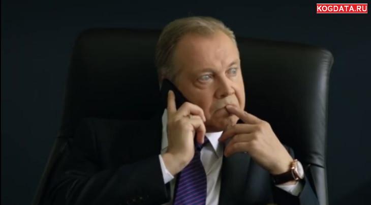 Молодежка 6 сезон 29 серия СТС