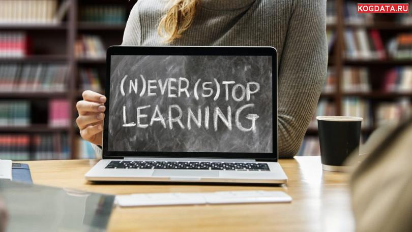 10 онлайн-курсов для журналистов