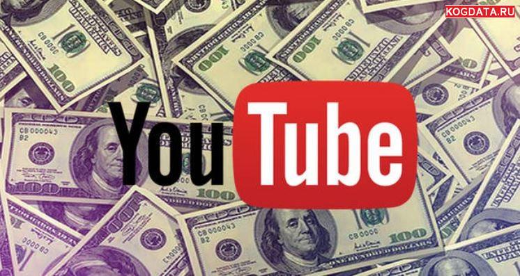 Популярные YouTube-каналы продают за миллионы долларов - СМИ