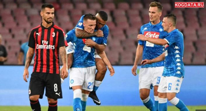 Милан Наполи 26 января 2019 — где смотреть, какой канал
