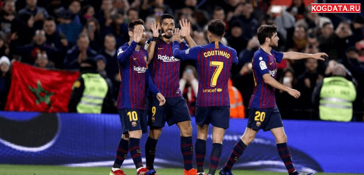 Жирона Барселона 27 01 2019 смотреть онлайн